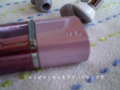 sony-up-0219.JPG